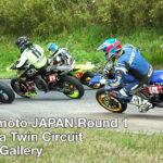 フォトギャラリー 2018 全日本スーパーモト第1戦 茂原ツインサーキット