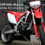 CRF450L モタード化プロジェクト Vol.2 前後ホイールとフロントブレーキ交換 presented by MOTOZEN