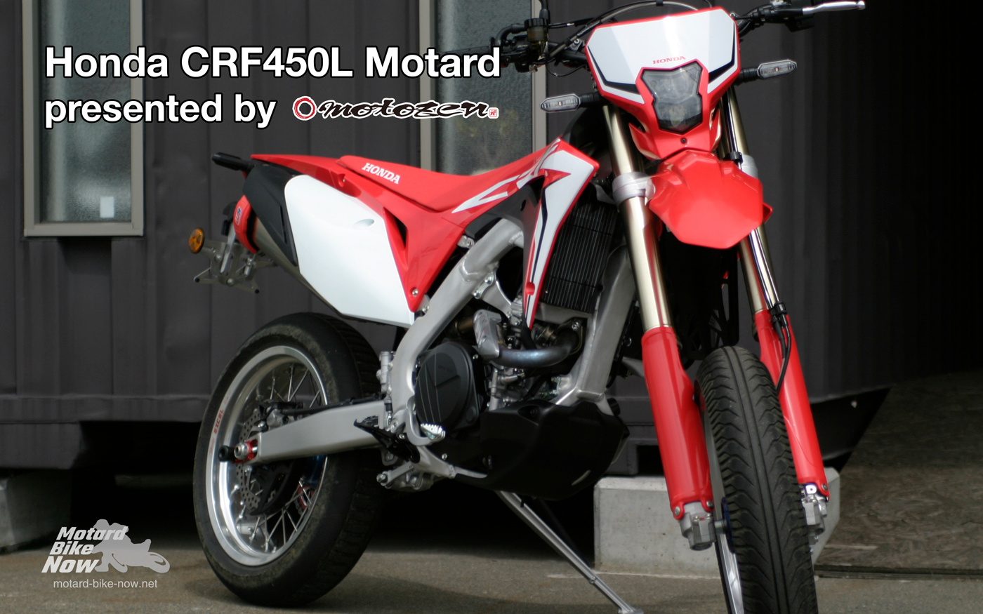 Honda CRF450L モタード presented by Motozen