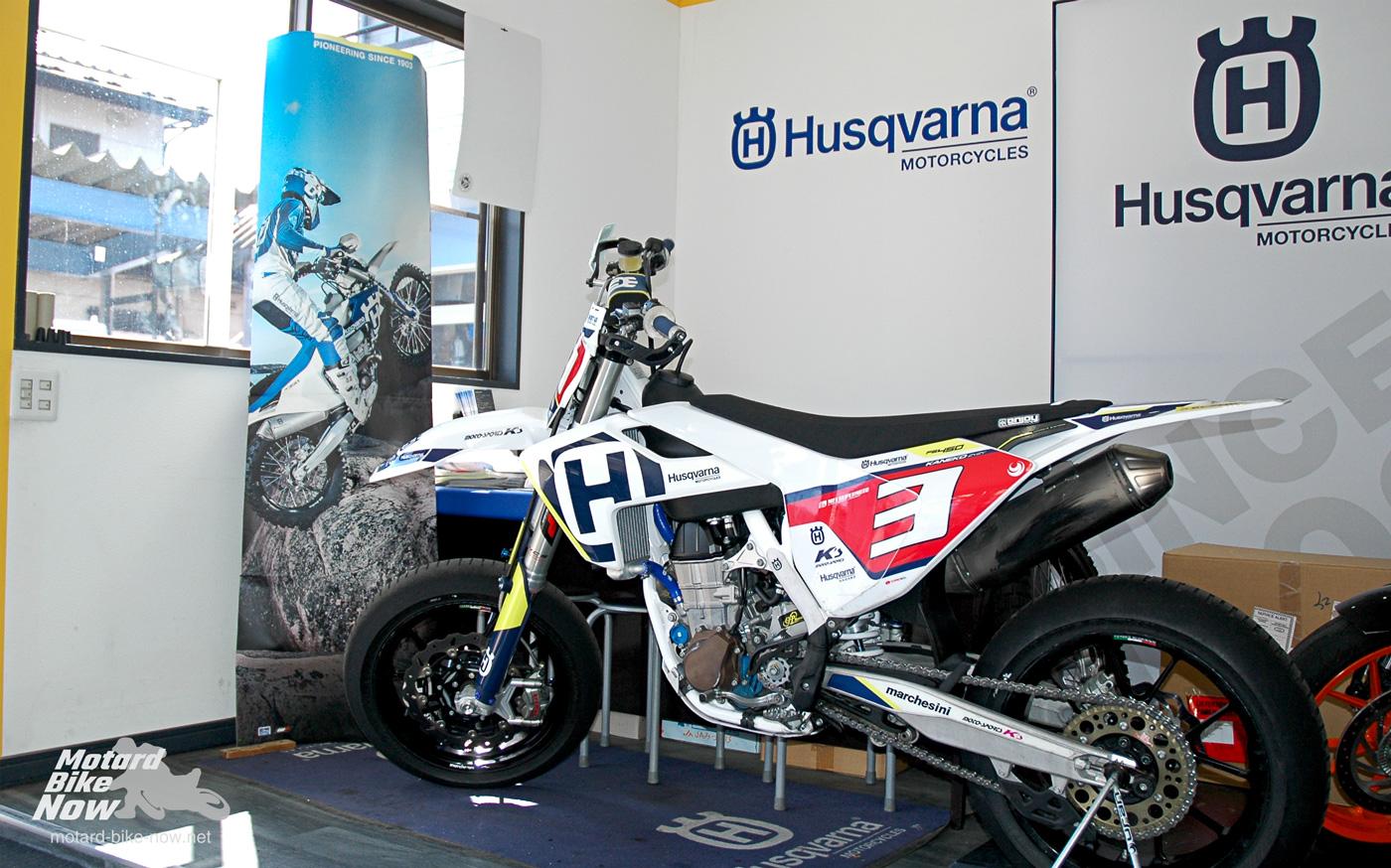 ハスクバーナ長野 モトスポーツK's FS450