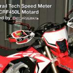 CRF450L モタード化プロジェクト Vol.7 Trail Tech トレイルテック Vapor ベイパーメーターを取り付け presented by MOTOZEN