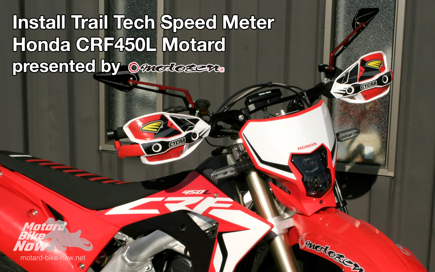 CRF450L モタード化プロジェクト Vol.7 Trail Tech トレイルテック Vapor ベイパーメーターを取り付け
