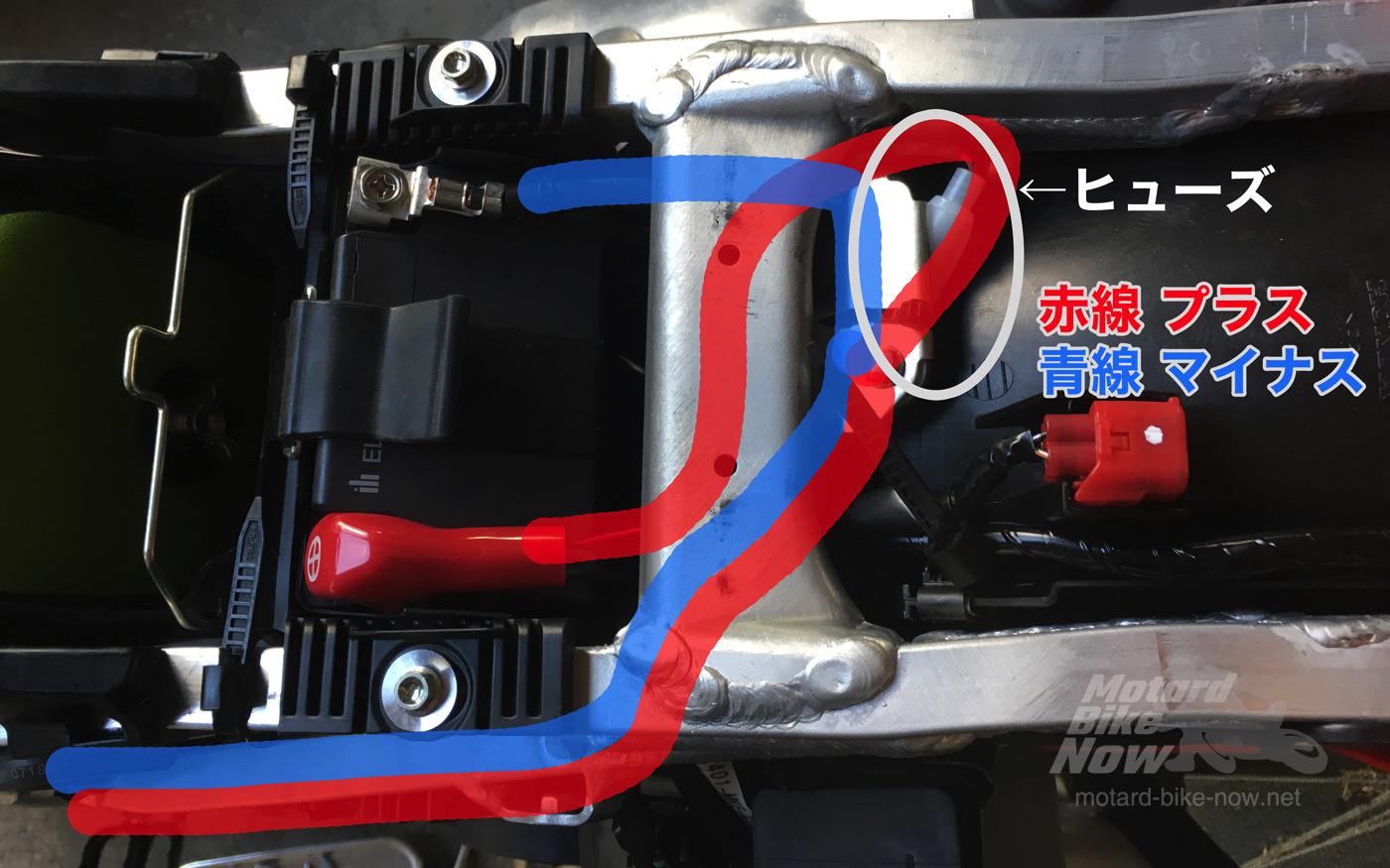 Trail Tech Vapor デジタルメーターキット CRF450L用 電源ケーブルの取り付け