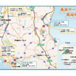 【観戦情報】2018全日本スーパーモト第7戦 美浜サーキット 周辺マップ&交通情報