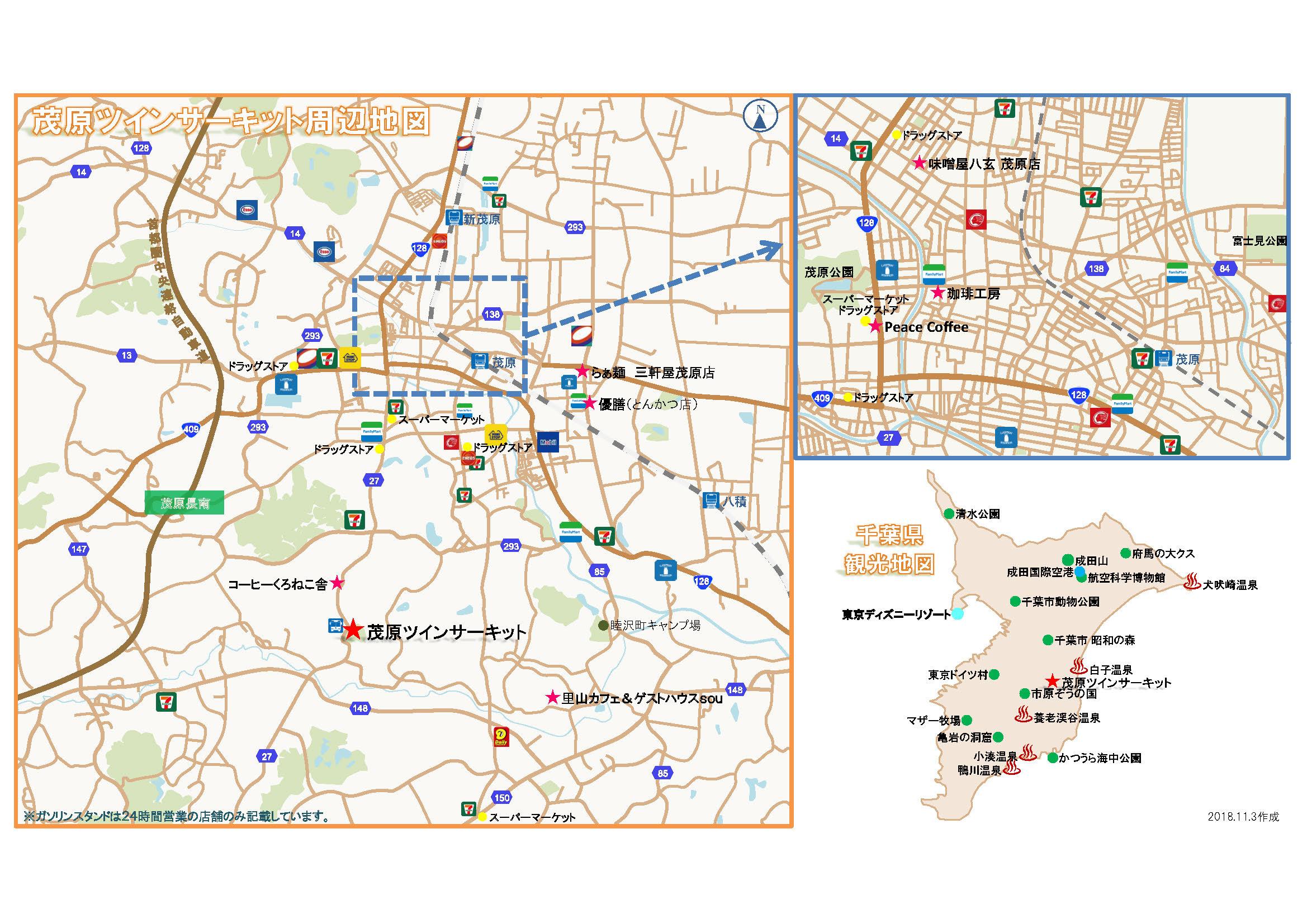 茂原ツインサーキット周辺地図(2018.11)