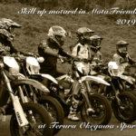 モタードスクール開催します!12-28 Mota Friends Party テルル桶川スポーツランドにて